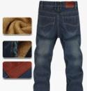 Зимние мужские джинсы утеплённые
