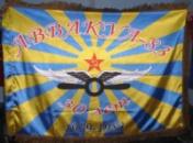Флаги заказать Краматорск