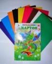 Картон кольоровий Міцар ф. А4, 9 аркушів