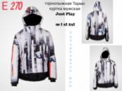 Куртка горнолыжная мужская л,2хл