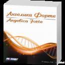 Ангелика Форте (Angelica Forte)