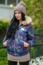 Куртка теплая «Philipp Plein»