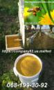 Пчелиная цветочная пыльца, пчелиная обножка