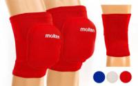 Наколенники для волейбола профессиональные MOLTEN (пара)