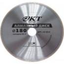 Диск алмазный Плитка (КТ СТАНДАРТ) 150 мм