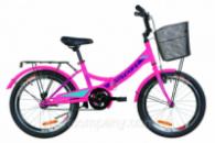 Велосипед 20« Formula SMART 14G St с багажником зад St, с крылом St, с корзиной St 2019 (розовый)