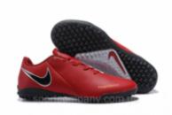 Сороконожки Nike Phantom Vision 1132(реплика)