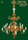 Паникадило №11 1-ярусное на 18 свечей