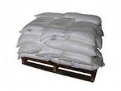 Соль 1 помол в мешках по 50 кг