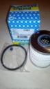 Фильтр топливный C492 master, trafic производитель PURFLUX