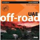 UAE Off-Road. - UAE tourist guide
