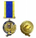Відзнака «За службу закону»