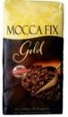 Кофе Mocca Fix Gold (молотый) 500 грамм