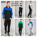 Скидка!Спортивный костюм, M, L, XL, XXL.