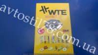 Клемма плоская (мама) 9,5 мм 100 шт WTE