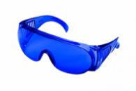 Очки Vita озон Синие ( 000055424 )