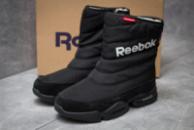 Зимние ботинки в стиле Reebok  Keep warm, черные (30271),  [  38 39  ]