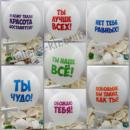 Шарики воздушные хвалебные белые ТМ Show 12'' 30 см
