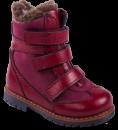 Ортопедические ботинки  зимние 06-757 р. 21-30
