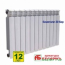 Радиатор биметаллический Арматура Беларусь 500/85 30 бар