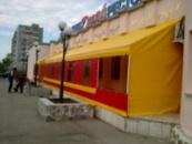 Навесы. Тентовые навесы по Украине. Тентовые конструкции. Каркасные шатры, конструкции.
