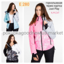 ГорноЛыжная Термо куртка женская с м л хл