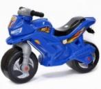 Мотоцикл с сигналом 501 синий Орион