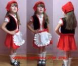 Красная Шапочка - карнавальный костюм на прокат