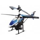 Вертолёт 3-к микро и/к WL Toys V319 SPRAY водяная пушка (синий, оранжевый)