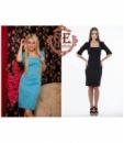 Платье «Эффект »