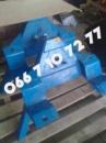 КЛТ 00.420-04 Замок на культиватор прополочный КРН для соеденения с трактором