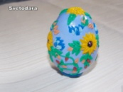 Яйцо с подсолнухами