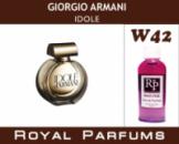 Духи Royal Parfums (рояль парфумс) 100 мл Giorgio Armani «Idole»