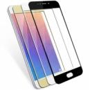 Защитное стекло 3D для Meizu PRO 6 Gold