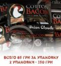 Вата Cotton Bacon Prime