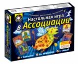 Настольная игра «Игра в ассоциации»