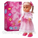 Интерактивная кукла «Дашенька» M 0588 U/R