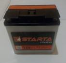Аккумулятор 6V18a.h. Старта