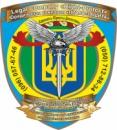 Прайс-Лист Юридические услуги ООО «Право-Защита»