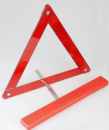Знак аварийный plastic box ЗА-004