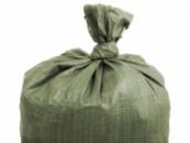 Мешки полипропиленовые, 60*40см, 25гр, зеленые, 20кг