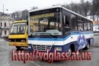 Лобовое стекло для автобуса БАЗ 2215 (5206012) Дельфин Днепропетровск , Никополь