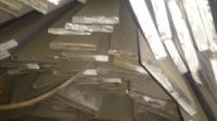 Полоса стальная размер 35х570х15 мм сталь 18Х2Н4МА