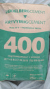 Цемент Кривой Рог М-400