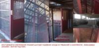 Подъёмники грузовые шахтные – удобное перемещение груза для промышленных предприятий.