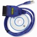 Диагностичний сканер - адаптер USB KKL K-Line VAG-COM 409.1