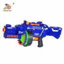 Игрушечный автомат, пулемет, бластер Blaze Storm 7050 с 40 мягкими пулями, типа нерф