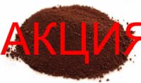 Пигмент коричневый(шоколад) ХТС 690 (Украина)
