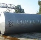 Аммиак водный технический, аммиачная вода