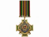 Медаль «Перемога за нами» сектор Д (Для прикордонників)